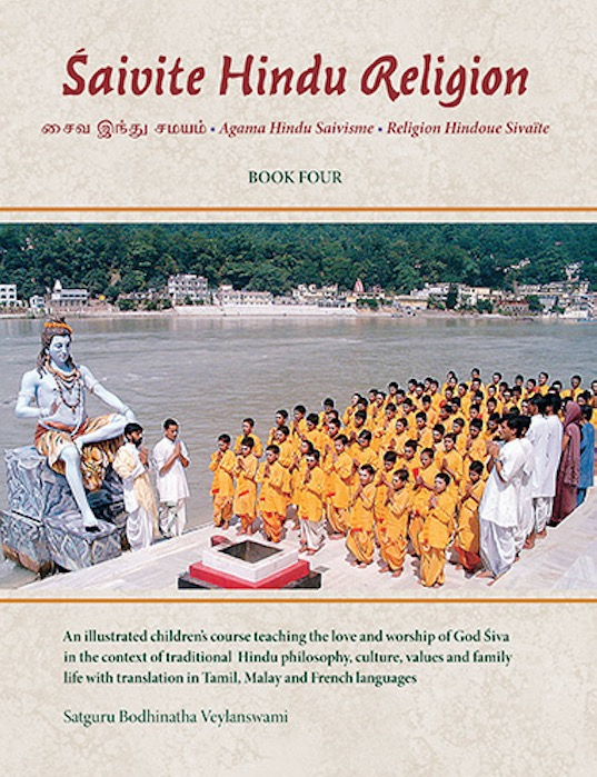 Saivite Hindu Religion Book Four